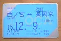 20031110.jpg